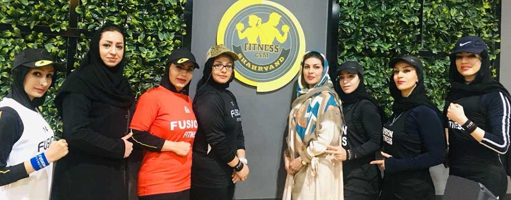 برگزاری جشنواره ملی فیوژن فیتنس - خبر ورزشی